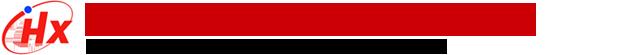 山东西甲联赛项目管理有限公司